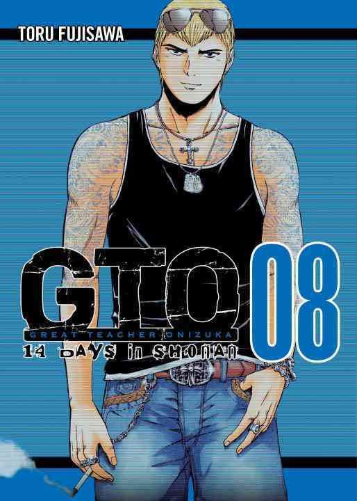 Gto 14 Days in Shonan 8 By Fujisawa, Toru